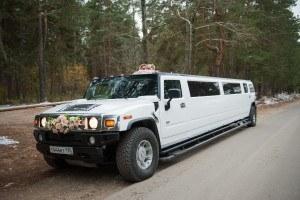 Прокат лимузинов в Раменском